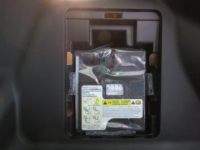 「ダイハツ」「ロッキー」「SUV・クロカン」「三重県」の中古車8
