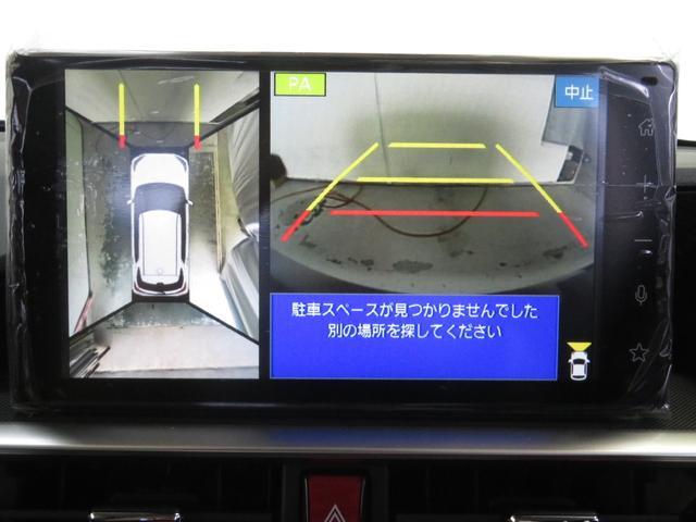 「ダイハツ」「ロッキー」「SUV・クロカン」「三重県」の中古車19
