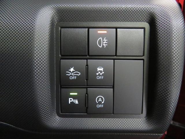 「ダイハツ」「ロッキー」「SUV・クロカン」「三重県」の中古車21