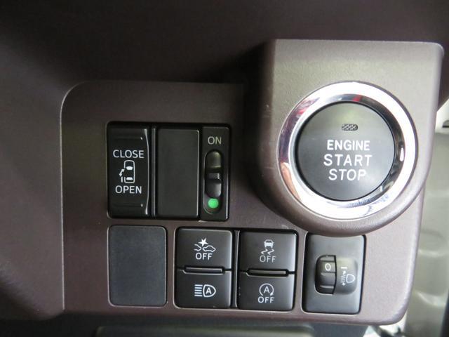 プッシュボタンで楽々エンジンスタート。リヤ片側電動スライドドア切換スイッチ付。装備集中スイッチが付いています。