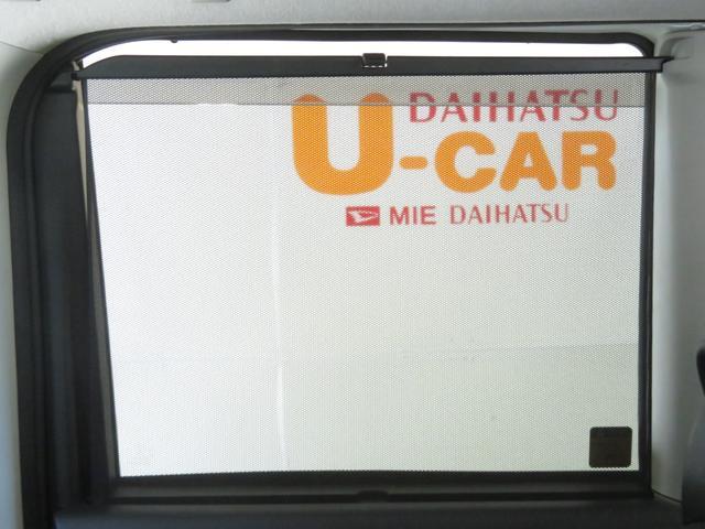 「ダイハツ」「タント」「コンパクトカー」「三重県」の中古車27