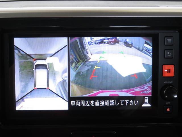 ハイウェイスター Xターボ パノラマカメラ 衝突被害軽減装置(13枚目)