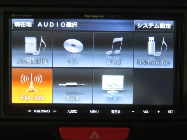G Panasonic製ナビ ETC(13枚目)
