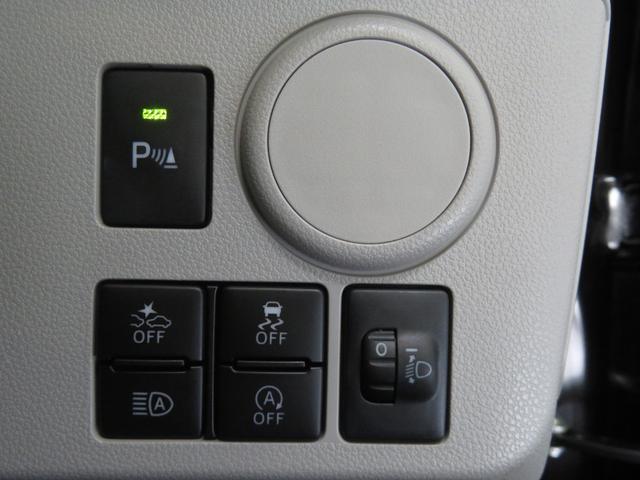 装備集中スイッチが付いています。コーナーセンサーも付いていますよ。