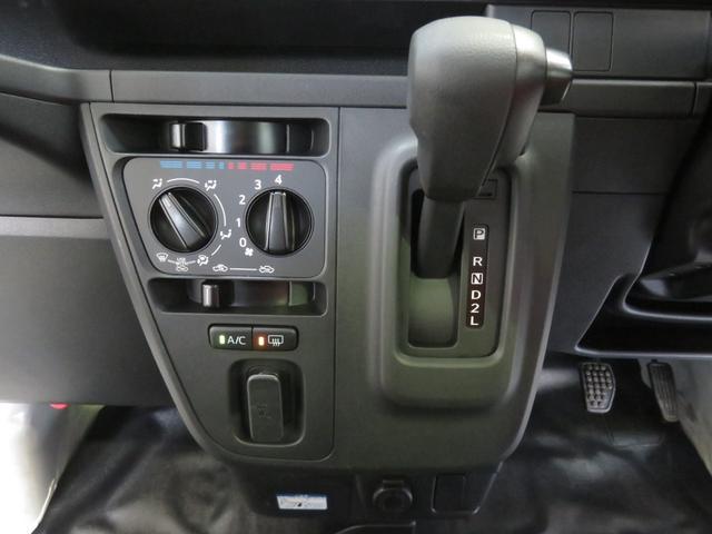 スペシャル 2WD AT FM/AMチューナー(13枚目)
