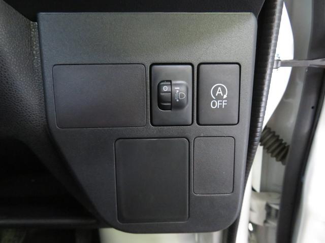 スペシャル 2WD AT FM/AMチューナー(14枚目)