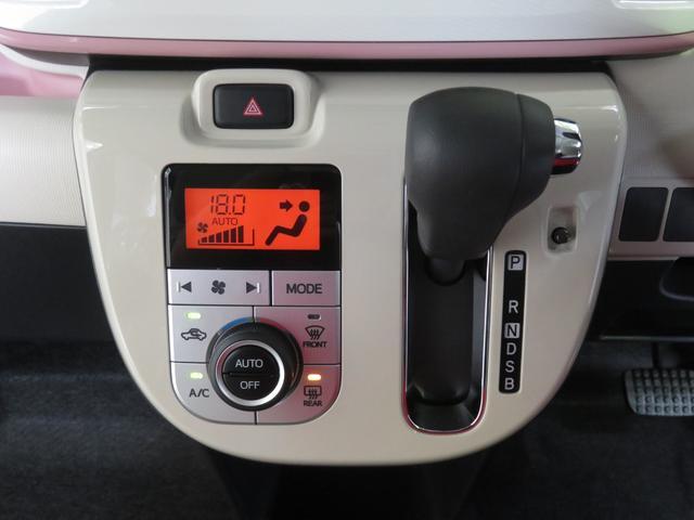 Gメイクアップリミテッド SAIII パノラマカメラ(14枚目)