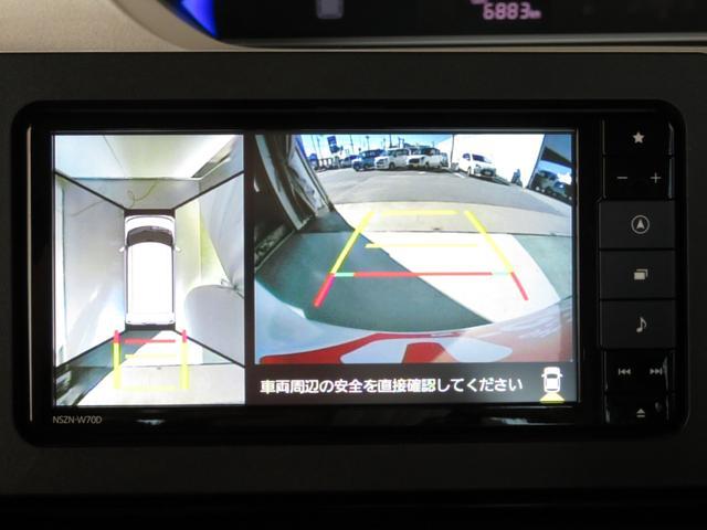 カスタムXセレクション 純正フルセグナビ パノラマカメラ(14枚目)