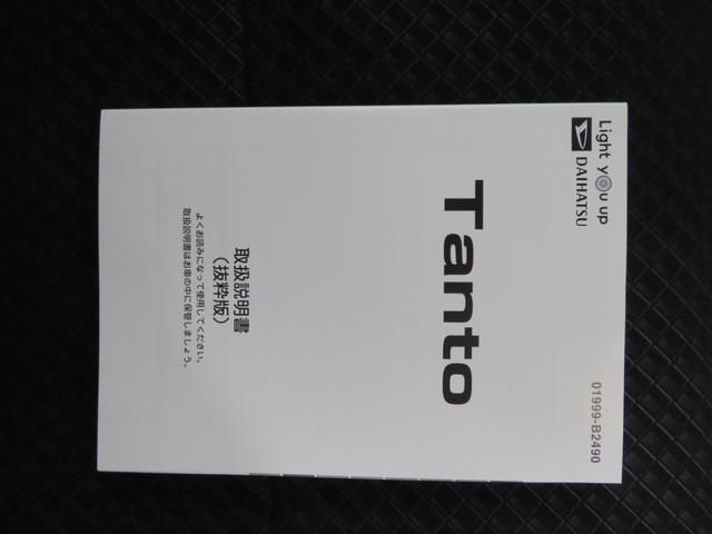 カスタムXセレクション 純正フルセグナビ パノラマカメラ(68枚目)