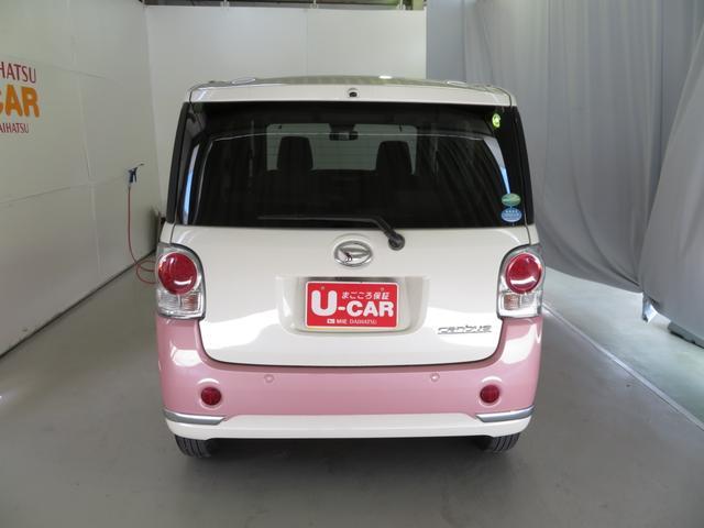 Gメイクアップリミテッド SAIII 元試乗車(4枚目)