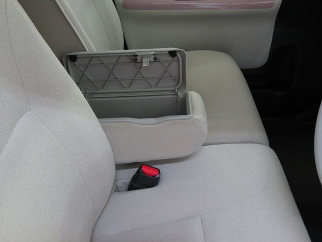 Gメイクアップリミテッド SAIII 元試乗車(22枚目)