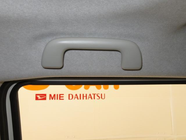 Gメイクアップリミテッド SAIII 元試乗車(43枚目)