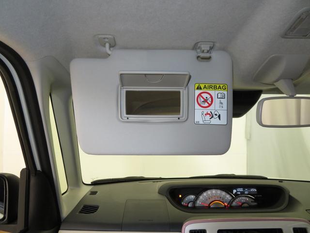 Gメイクアップリミテッド SAIII 元試乗車(47枚目)
