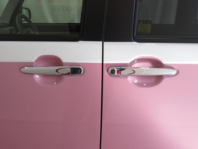 Gメイクアップリミテッド SAIII 元試乗車(58枚目)