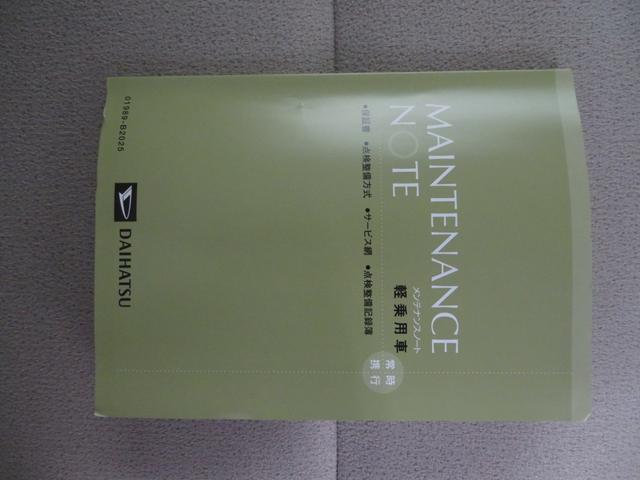 Gメイクアップリミテッド SAIII 元試乗車(64枚目)