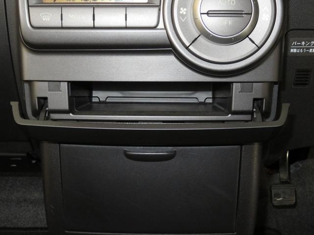X 純正CDチューナー ETC(35枚目)
