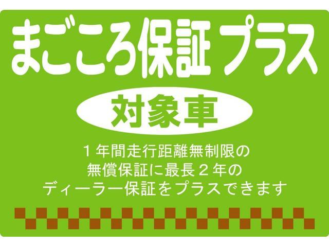 スペシャル 元試乗車(40枚目)