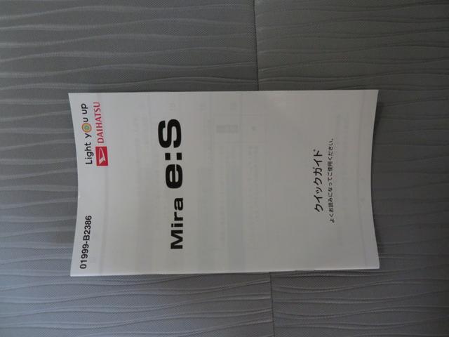 L SAIII 純正CDチューナー コーナーセンサー(35枚目)