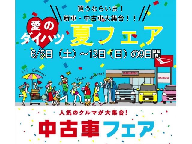 DX SAIII 4WD MT 純正FM/AMチューナ-(2枚目)