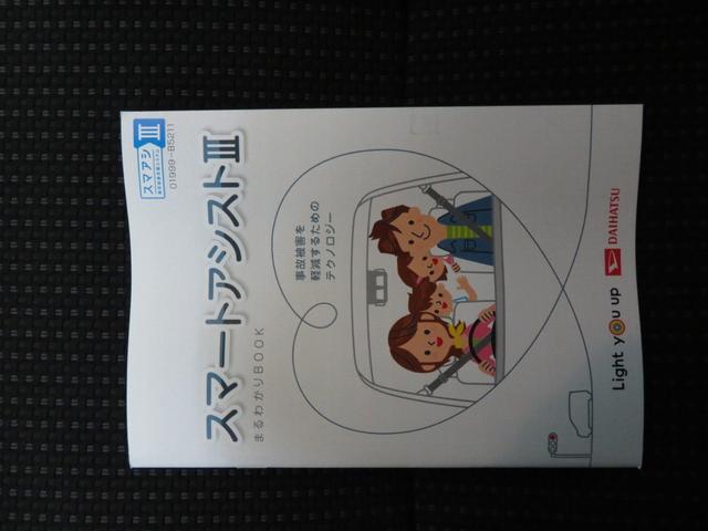 DX SAIII 4WD MT 純正FM/AMチューナ-(37枚目)
