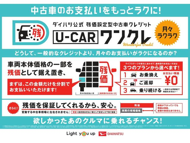 DX SAIII 4WD MT 純正FM/AMチューナ-(39枚目)