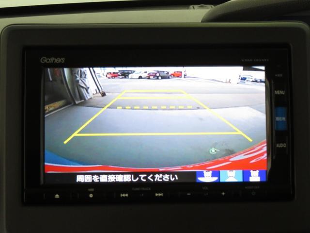 G・Lホンダセンシング 衝突被害軽減装置 ナビ バックカメラ(13枚目)