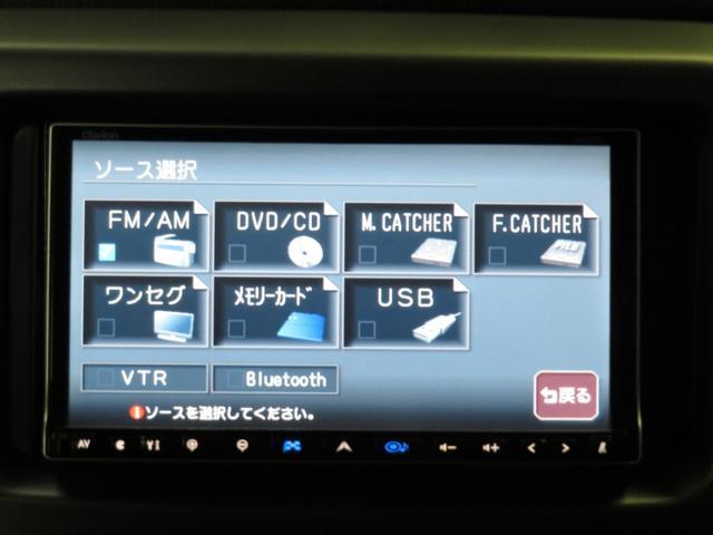 ワンセグ/DVD/HDDClarion製AVナビゲーションシステム(NX708)が付いています。