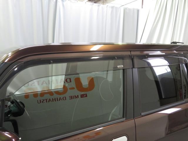 バイザー装備車で悪天候や空気の入れ替え時に便利です。