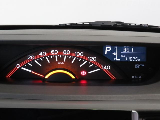 Xターボ SAII 純正地デジナビ DVD再生 Bluetooth バックカメラ 純正アルミホイール ワンオーナー オートエアコン 盗難警報 車線逸脱警報機能 衝突被害軽減ブレーキ 誤発進抑制機能 先行車発進知らせ機能(13枚目)