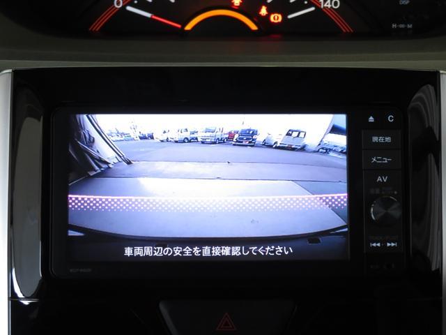 Xターボ SAII 純正地デジナビ DVD再生 Bluetooth バックカメラ 純正アルミホイール ワンオーナー オートエアコン 盗難警報 車線逸脱警報機能 衝突被害軽減ブレーキ 誤発進抑制機能 先行車発進知らせ機能(14枚目)