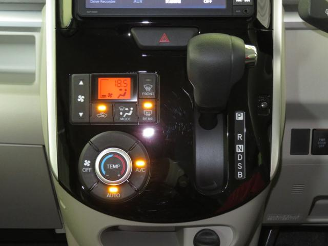 Xターボ SAII 純正地デジナビ DVD再生 Bluetooth バックカメラ 純正アルミホイール ワンオーナー オートエアコン 盗難警報 車線逸脱警報機能 衝突被害軽減ブレーキ 誤発進抑制機能 先行車発進知らせ機能(15枚目)