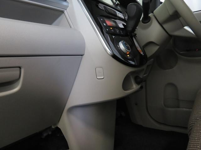 Xターボ SAII 純正地デジナビ DVD再生 Bluetooth バックカメラ 純正アルミホイール ワンオーナー オートエアコン 盗難警報 車線逸脱警報機能 衝突被害軽減ブレーキ 誤発進抑制機能 先行車発進知らせ機能(23枚目)