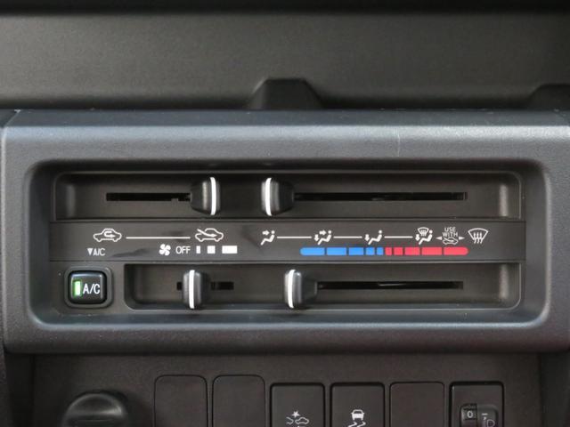 エクストラSAIIIt 2WD MT キーレス LEDフォグランプ 荷台照明灯 あゆみ板掛けテールゲートチェーン 衝突被害軽減ブレーキ 車線逸脱警報機能 誤発進抑制機能 先行車発進知らせ機能 元試乗車(11枚目)