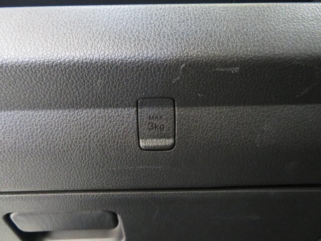 エクストラSAIIIt 2WD MT キーレス LEDフォグランプ 荷台照明灯 あゆみ板掛けテールゲートチェーン 衝突被害軽減ブレーキ 車線逸脱警報機能 誤発進抑制機能 先行車発進知らせ機能 元試乗車(22枚目)
