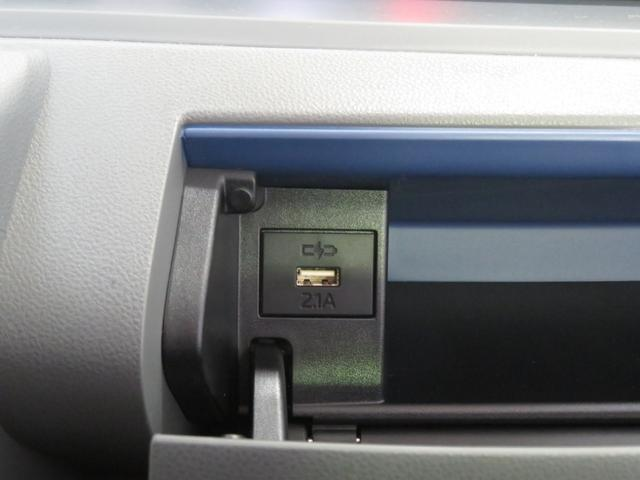 Xセレクション 届出済未使用車 エコカー減税対象車 走行4km バックカメラ シートヒーター キーフリー 両側スライド片側電動ドア LEDヘッドライト 盗難警報 オートエアコン オートライト 次世代スマートアシスト(27枚目)