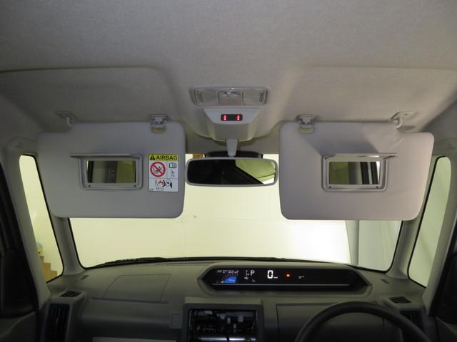 Xセレクション 届出済未使用車 エコカー減税対象車 走行4km バックカメラ シートヒーター キーフリー 両側スライド片側電動ドア LEDヘッドライト 盗難警報 オートエアコン オートライト 次世代スマートアシスト(31枚目)