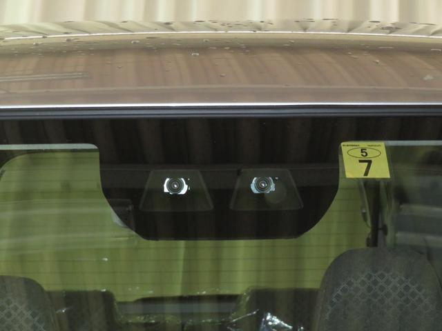 Xセレクション 届出済未使用車 エコカー減税対象車 走行4km バックカメラ シートヒーター キーフリー 両側スライド片側電動ドア LEDヘッドライト 盗難警報 オートエアコン オートライト 次世代スマートアシスト(33枚目)