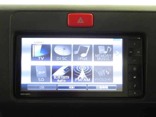 SDナビゲーション(NSZN-W67D)が装備されています。