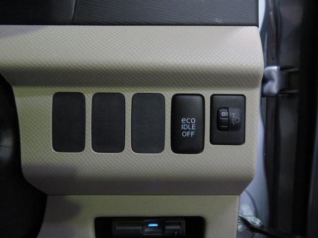 Xリミテッド ワンオーナー 純正メモリーナビ バックカメラ 純性アルミ ETC アイドリングストップ オートエアコン 盗難警報 キーフリー(20枚目)