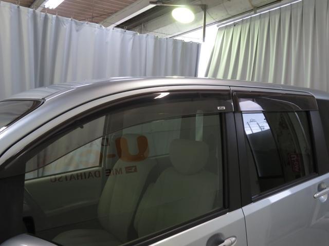 Xリミテッド ワンオーナー 純正メモリーナビ バックカメラ 純性アルミ ETC アイドリングストップ オートエアコン 盗難警報 キーフリー(32枚目)