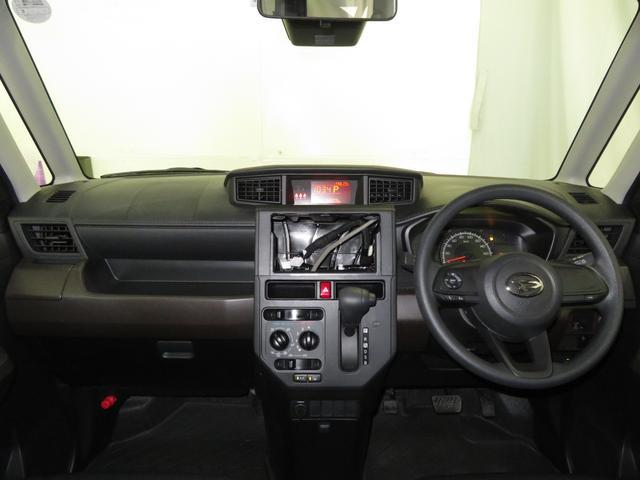 X 走行9809km バックカメラ 次世代スマアシ 両側スライド片側電動ドア オートライト コーナーセンサー キーフリー プッシュエンジンスタータ(8枚目)