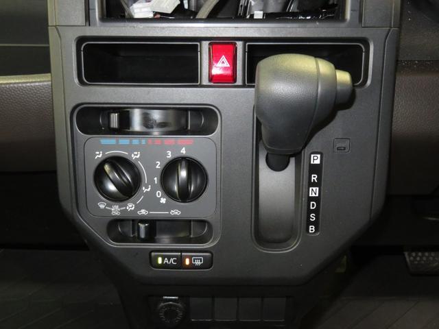 X 走行9809km バックカメラ 次世代スマアシ 両側スライド片側電動ドア オートライト コーナーセンサー キーフリー プッシュエンジンスタータ(13枚目)