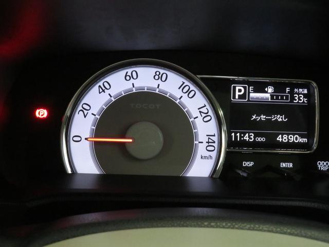 G リミテッド SAIII 走行4889km 全周囲カメラ LEDヘッドライト 前席シートヒーター コーナーセンサー アイドリングストップ オートエアコン オートライト 盗難警報 スマアシIII(11枚目)