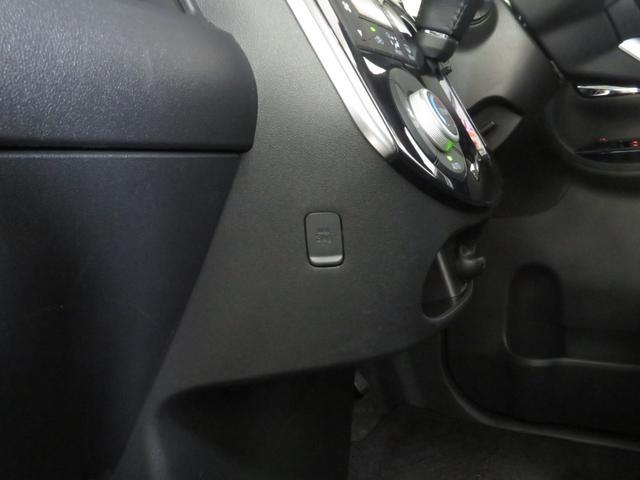 カスタムRS トップエディションSAIII ターボエンジン KENWOOD製地デジナビ DVD再生 Bluetooth対応 バックカメラ 純正アルミホイール ドラレコ 運転席シートヒーター 両側電動スライドドア LEDヘッドライト LEDフォグ(27枚目)