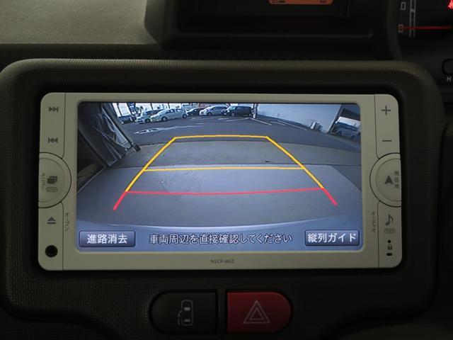 F ワンオーナー トヨタ純正ナビ Bluetooth対応 バックカメラ ETC 片側電動スライドドア 横滑り防止機能 ヘッドライトレベリングスイッチ キーフリー(16枚目)
