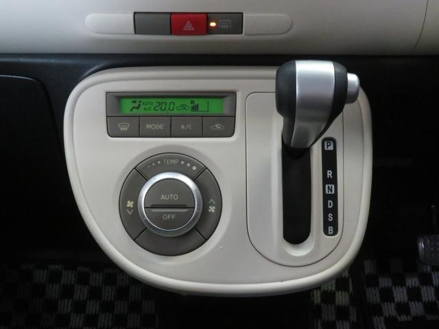 ココアプラスX オートエアコン アイドリングストップ ヘッドライトレベリングスイッチ 盗難警報 キーフリー(16枚目)