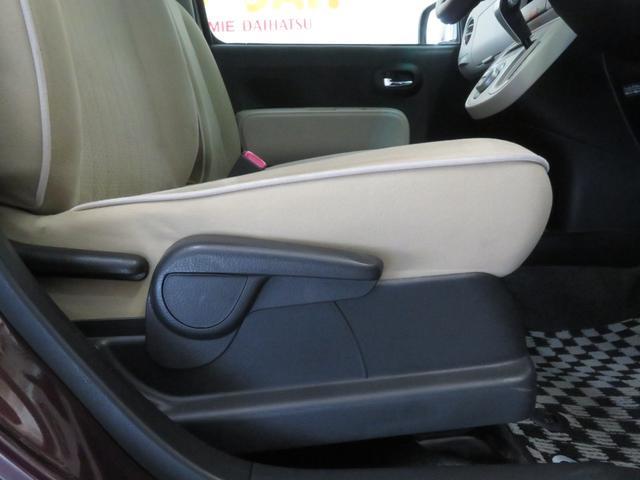 ココアプラスX オートエアコン アイドリングストップ ヘッドライトレベリングスイッチ 盗難警報 キーフリー(22枚目)