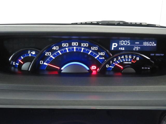 カスタムX トップエディションSAII ワンオーナー 8型フルセグナビ DVD再生 Bluetooth対応 バックカメラ 純正アルミ 両側電動スライドドア ドラレコ ETC LEDヘッドライト LEDフォグ オートエアコン スマアシII(15枚目)