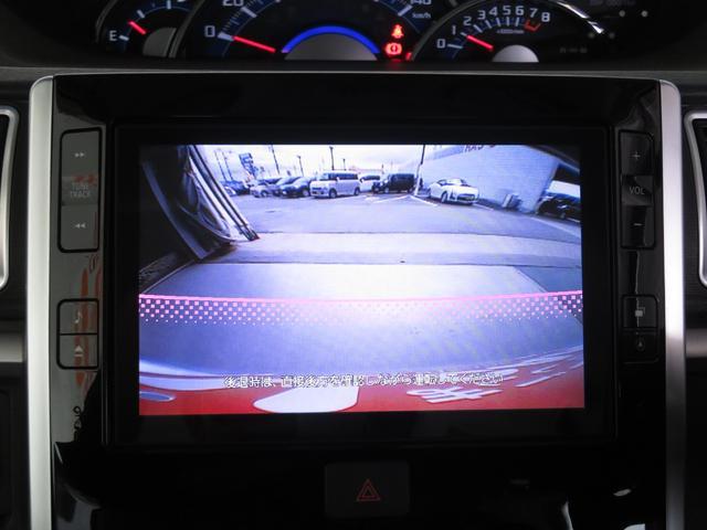 カスタムX トップエディションSAII ワンオーナー 8型フルセグナビ DVD再生 Bluetooth対応 バックカメラ 純正アルミ 両側電動スライドドア ドラレコ ETC LEDヘッドライト LEDフォグ オートエアコン スマアシII(16枚目)