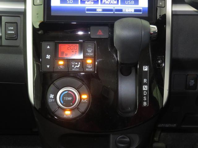 カスタムX トップエディションSAII ワンオーナー 8型フルセグナビ DVD再生 Bluetooth対応 バックカメラ 純正アルミ 両側電動スライドドア ドラレコ ETC LEDヘッドライト LEDフォグ オートエアコン スマアシII(17枚目)